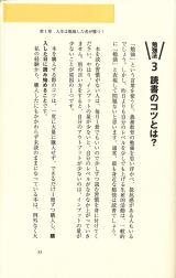 本の中身の写真
