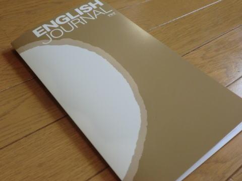 ENGLISH JOURNALの特製CDケース