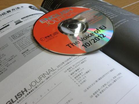ENGLISH JOURNALのCD
