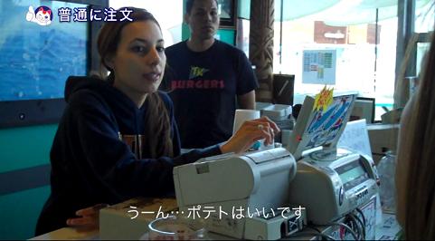 動画で英語を覚える