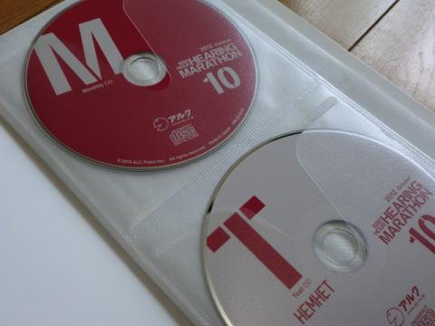 ファイルにCDをしまう