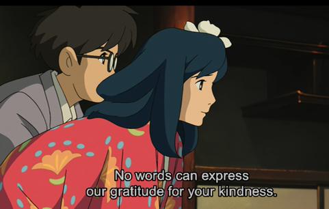 二郎と菜穂子の結婚シーン