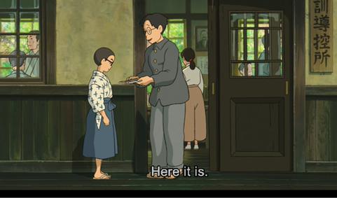 二郎少年と教師