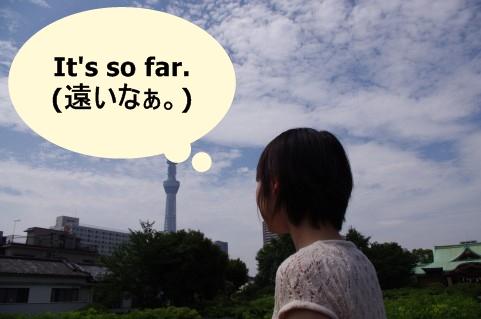 遠くの建物を見る女