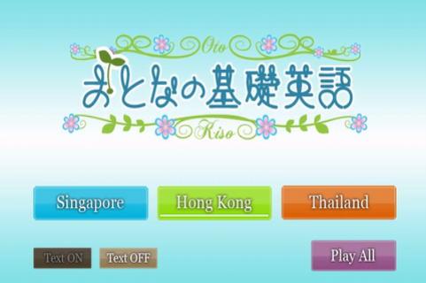 DVDのトップ画面