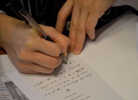 文を書く人