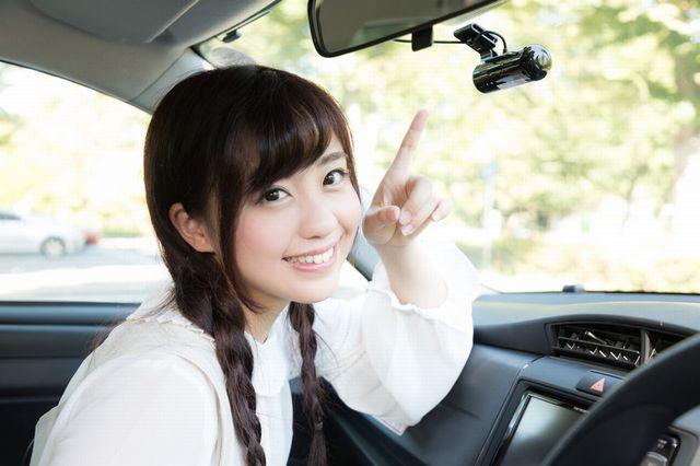 車の運転は安全第一で