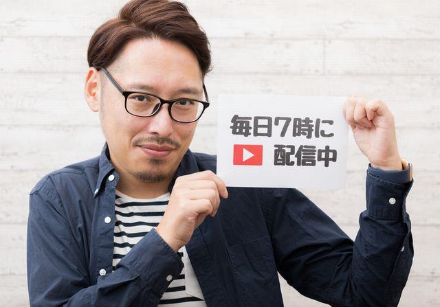 ドヤ顔YouTuber