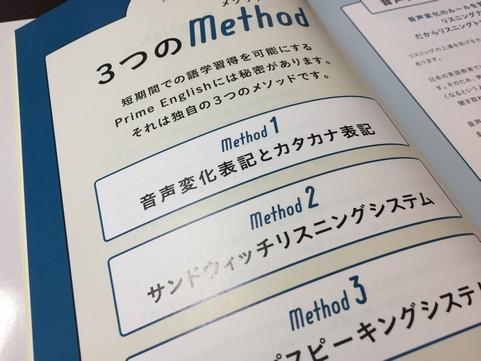 3つのメソッド