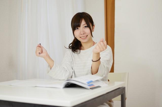 英語、頑張る!