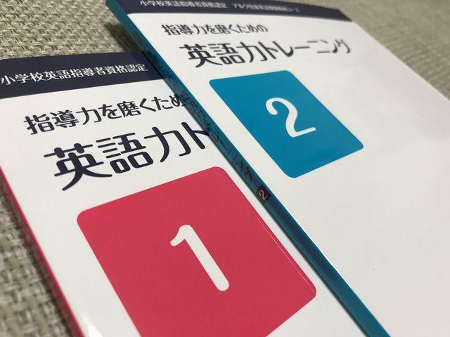 英語トレーニングテキスト