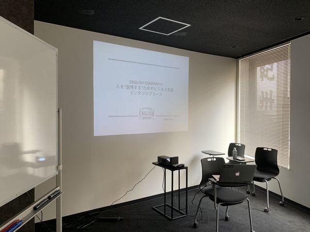 新宿スタジオ