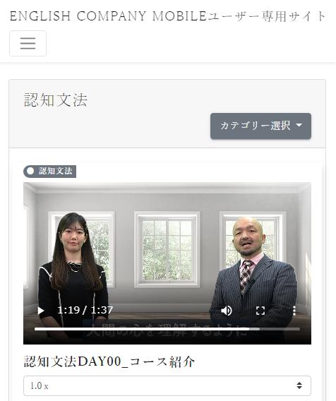 認知文法の動画